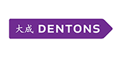 Logo for Dentons